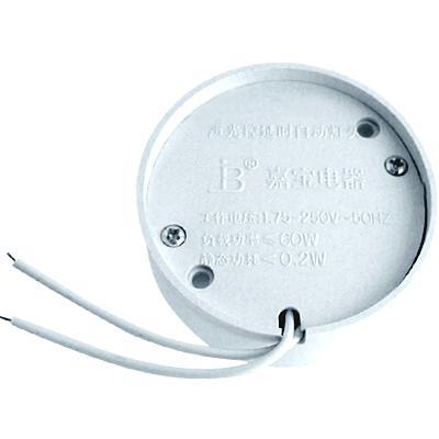 E27 Motion Sensing Light Bulb Socket Adapter